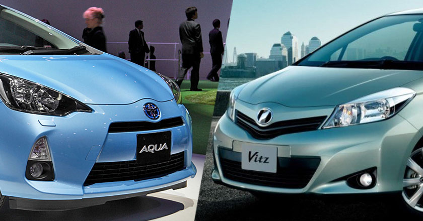 Toyota Vitz 2017 Vs Toyota Aqua Price Specs Features Brandsynario