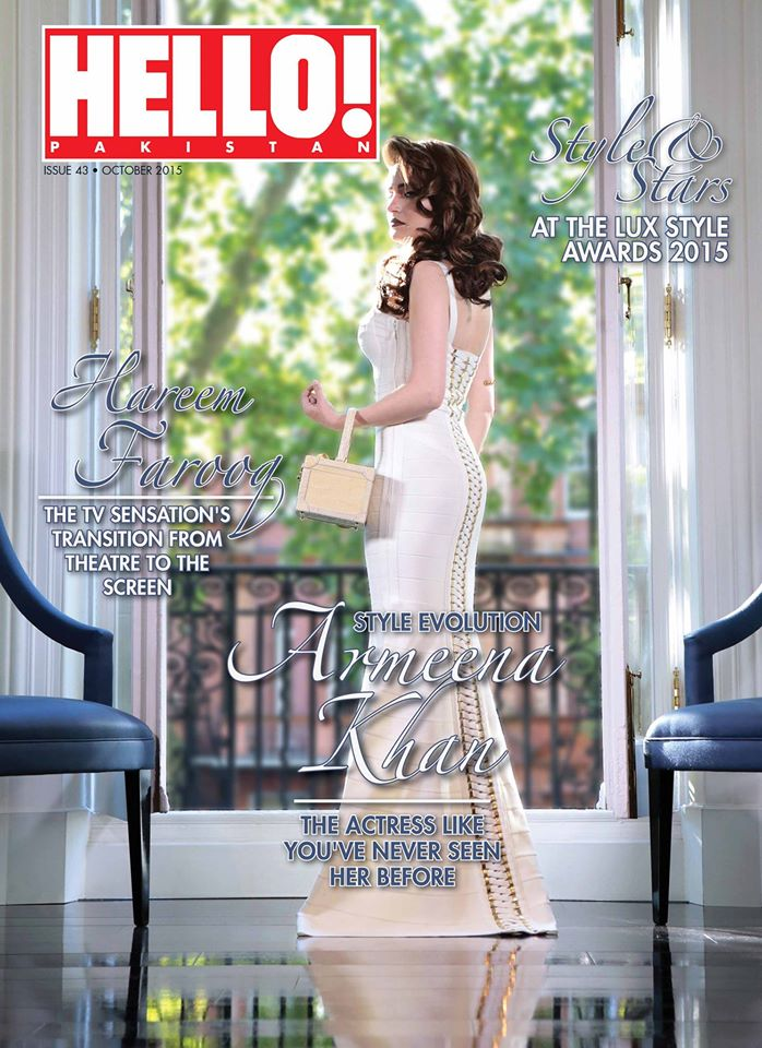 Armeena Rana Khan Hello Magazine Cover