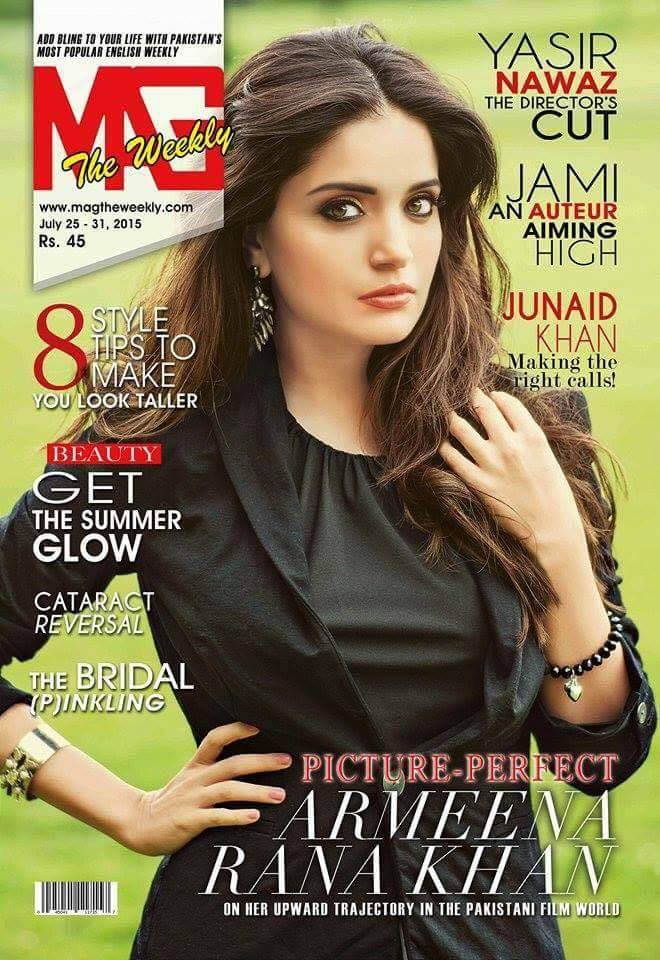 Armeena on the front cover of MAG magazine