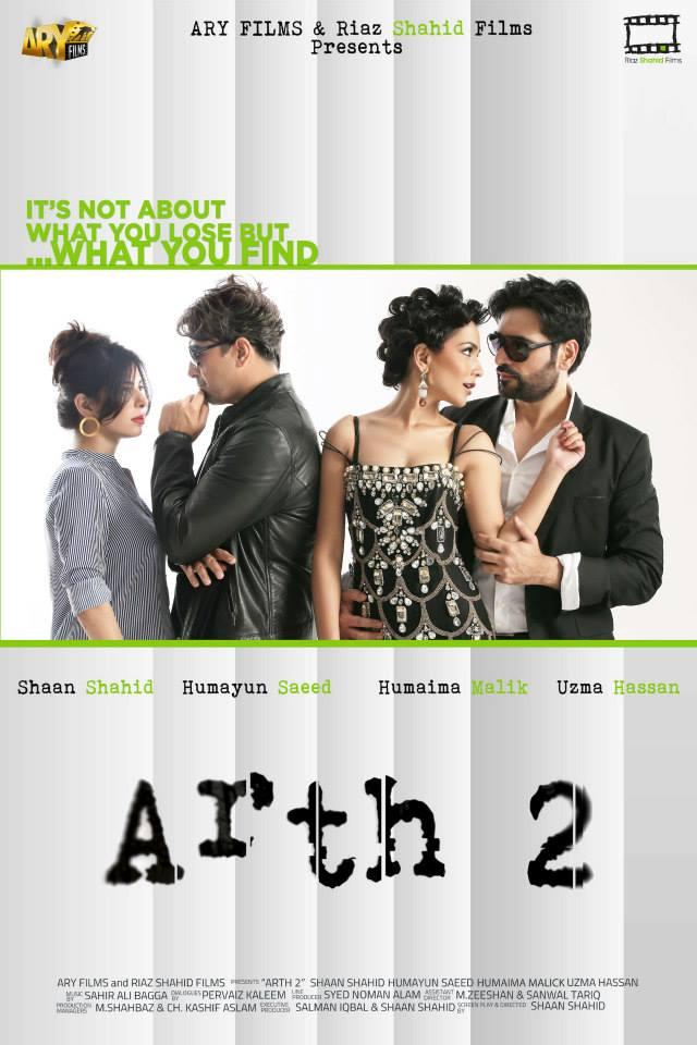 Arth 2_3