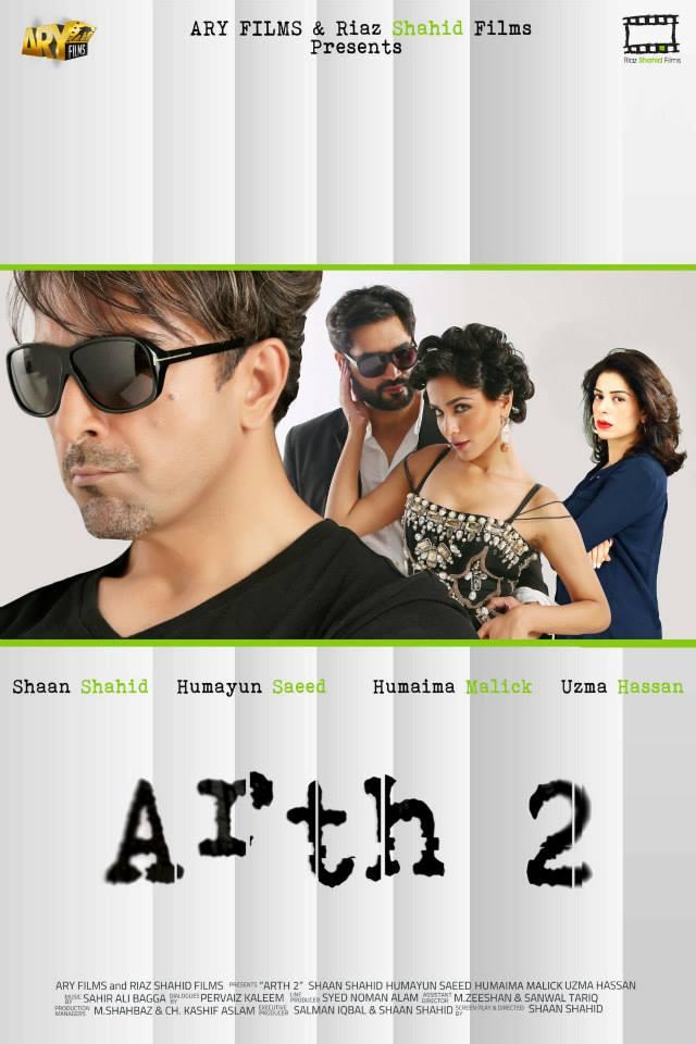 Arth 2_6