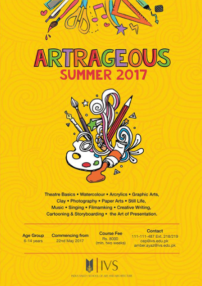 ArtrageousSummer2017