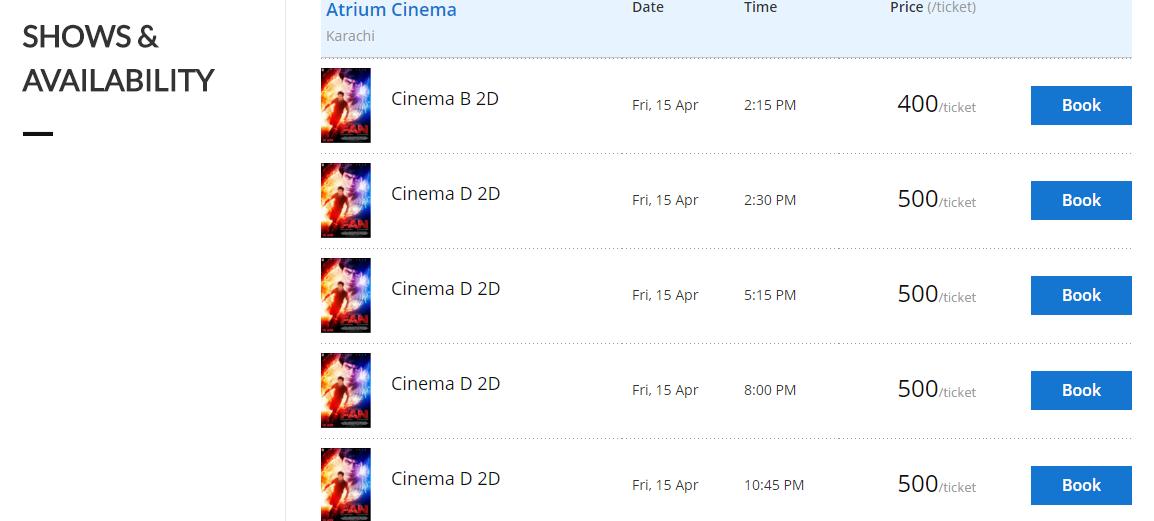 Atrium Cinema