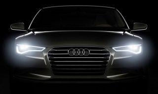 Audi-Pakistan