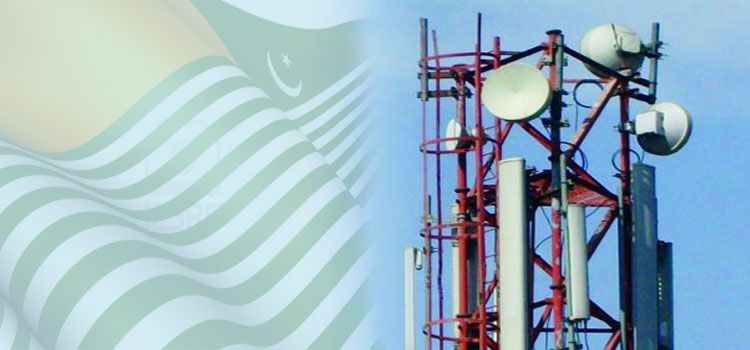 Azad_Kashmir_3G