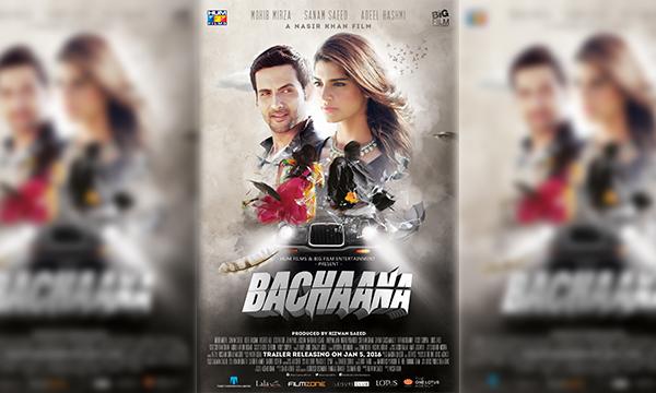 Bachaana-Poster