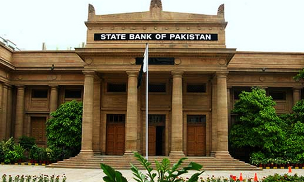 Banks-in-pakistan-lead
