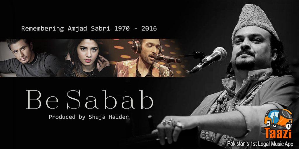 be-sabab-by-shuja-haider-tribute-to-amjad-sabri