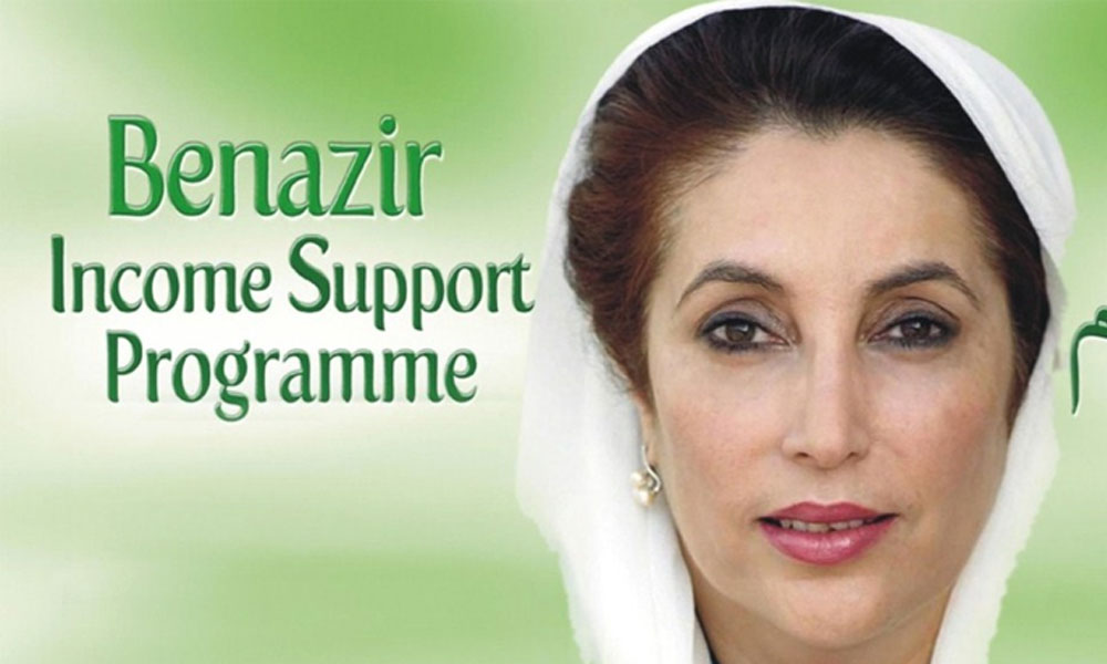 benazir income support group