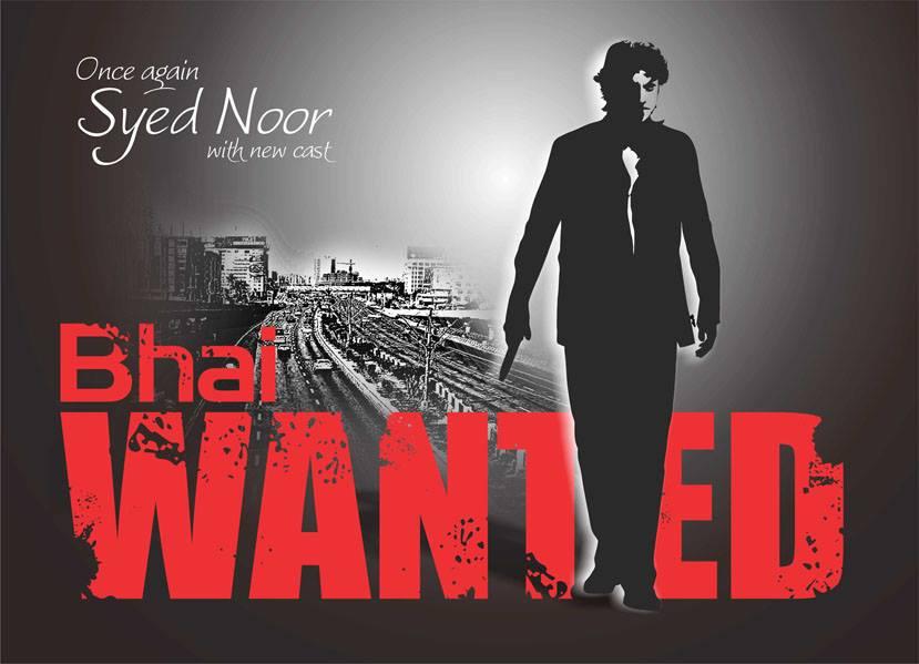 Bhai Wanted