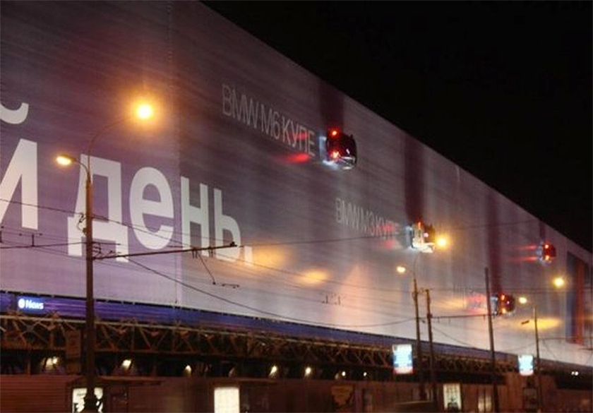 Biggest Ad Space in Russia for BMW