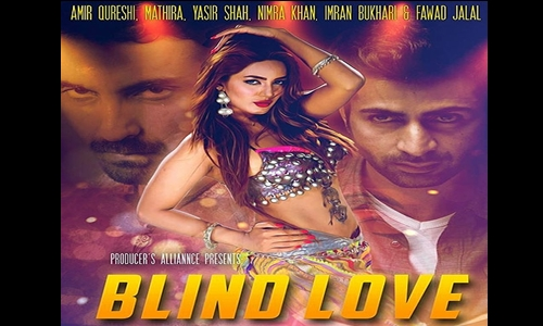Blind-Love-Full-Pakistani-Movie