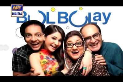 Bulbulay_drama_serial