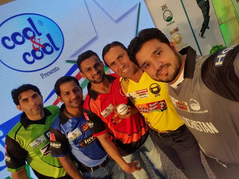 Pakistan Cup 2016 Live streaming