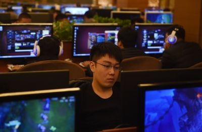 Chinese Government online population reaches 700 million