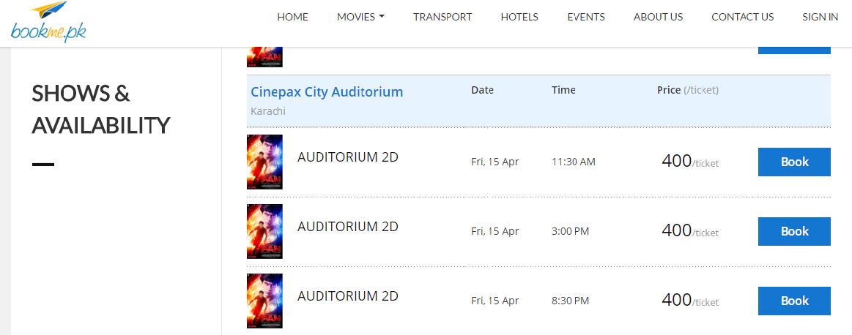 Cineplex City Auditorium