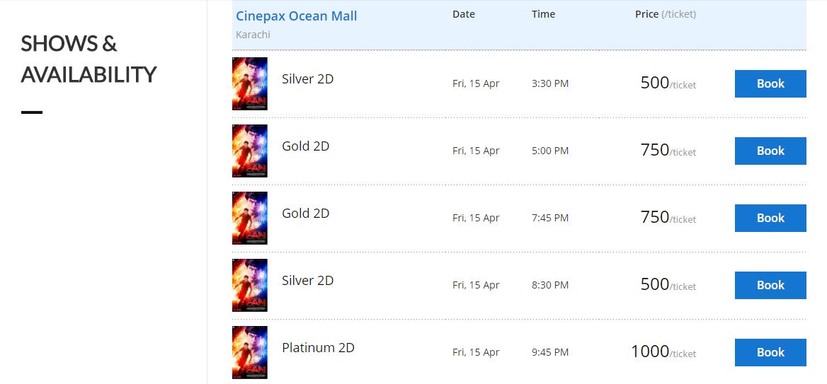 Cineplex Ocean Mall