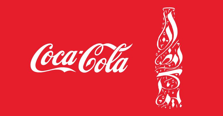 Coca Cola uses the popular wohi khuda hai in its Ramadan TVC