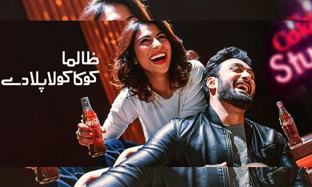 Coke-studio-season-9