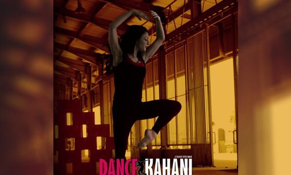 Dance-Kahaani-movie-lead