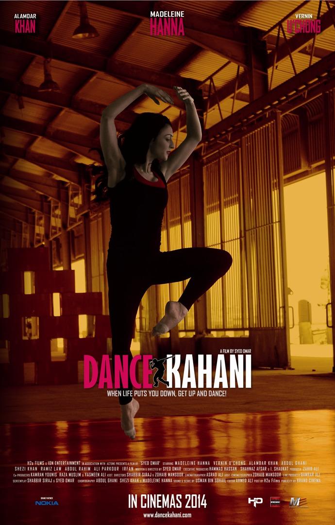 Dance-Kahani-Pakistani-Movie
