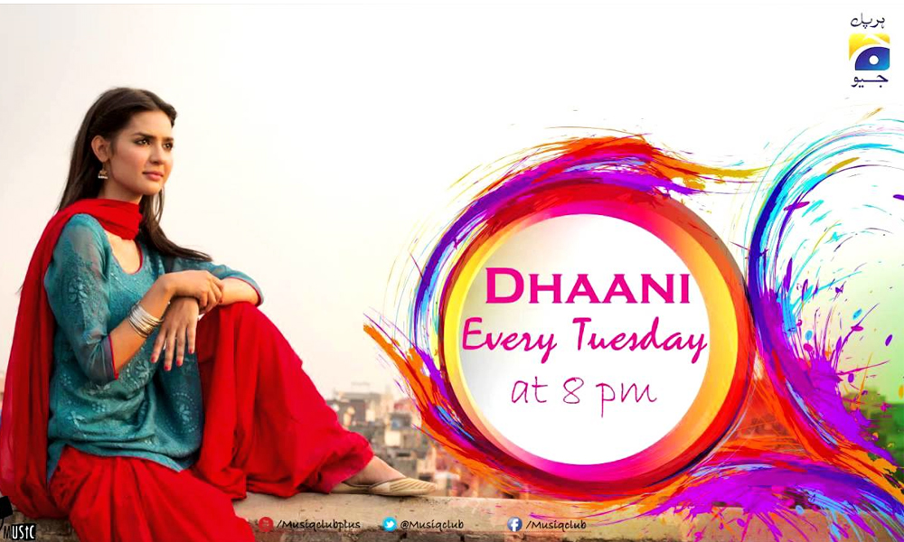 Dhaani-Drama-serial-on-Geo-TV