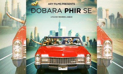 Dobara-Phir-Se