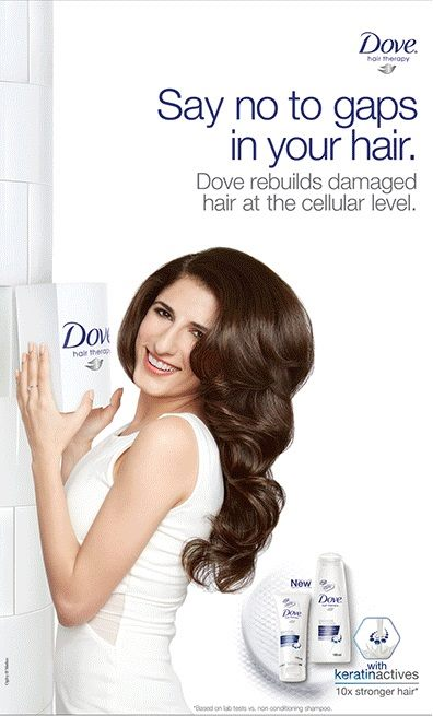 Dove Shampoo Ad Www Pixshark Com Images Galleries With