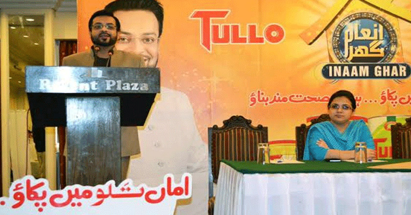 Dr Amir Liaquat The Official Face of Tullo Banaspati