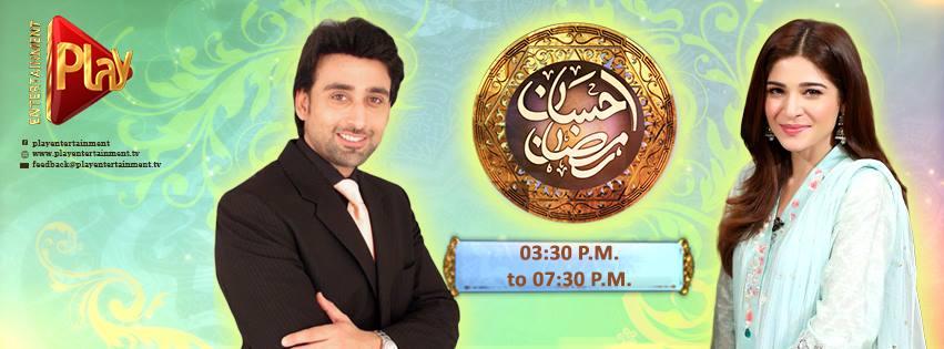 Ehsan Ramazan