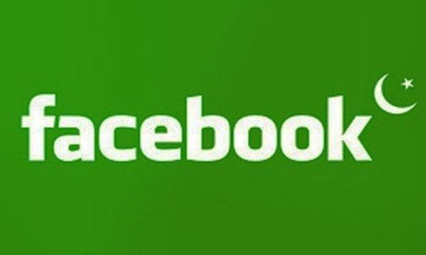 Facebook-Ban-Pakistan