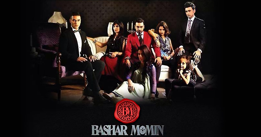 GEO TV Covers Bloggers Meet-Up of Bashar Momin