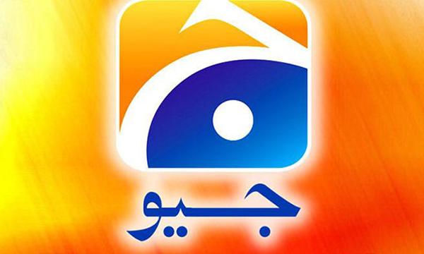 Geo Tv Network To Shut Down Anytime Brandsynario