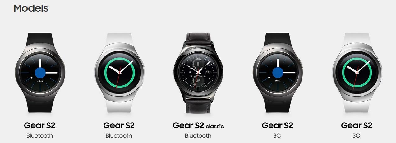 Galaxy Gear S2 models