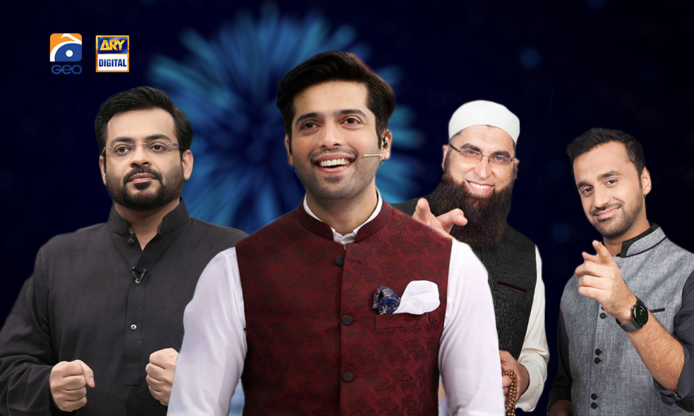 Ramazan Ratings 2016