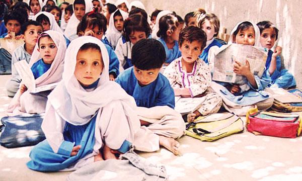 Girls-college-in-peshawar