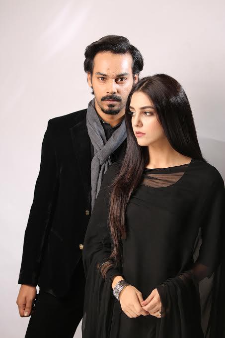 Gohar Rasheed - Maya Ali