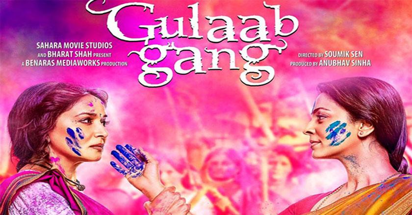 Gulaab Gang Trailer Crosses 1 5 Million Views on YouTube