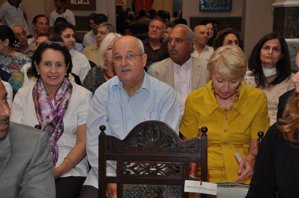 H.E Ambassador of Cuba & Mrs, H.E Ambassador of Austria at launch event of KKAWF in Islamabad