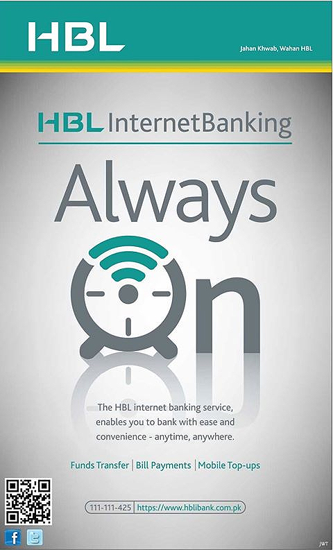 HBL Launches Internet Banking - Always On