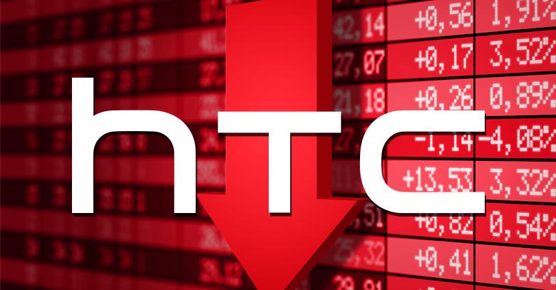 HTCs profit meltdown in summers