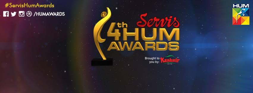 HUM Awards 2016