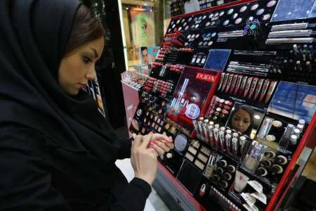 Halal Make up 2