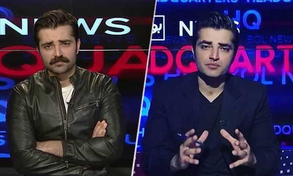 Bmw X2 Price In Pakistan >> Parwaz Hai Junoon: Hamza Ali Abbasi's New Look Will Shock You! [Pictures] - Brandsynario
