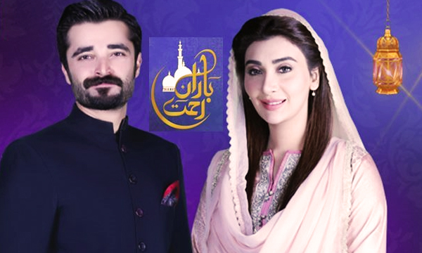 Hamza-Ali-Abbasi-and-Ayesha-Khan-for-Ramazan-transmission-2016