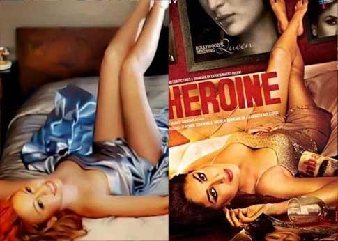 Heroine poster