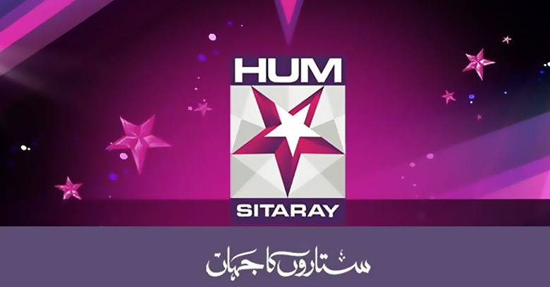 Hum Sitarey Music Drama Entertainment thriller and Much More