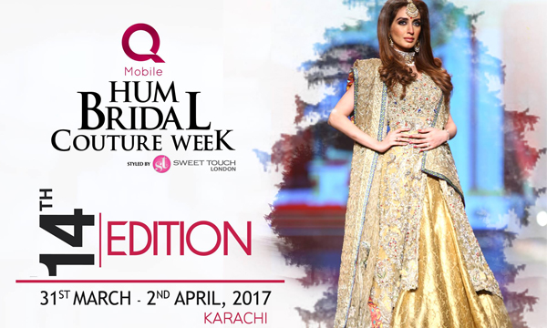 Hum bridal couture week 2017