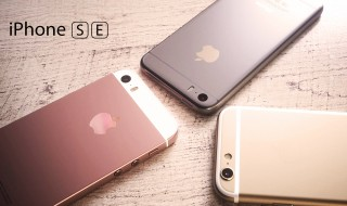 iPhone SE vs iPhone 6 & 6S