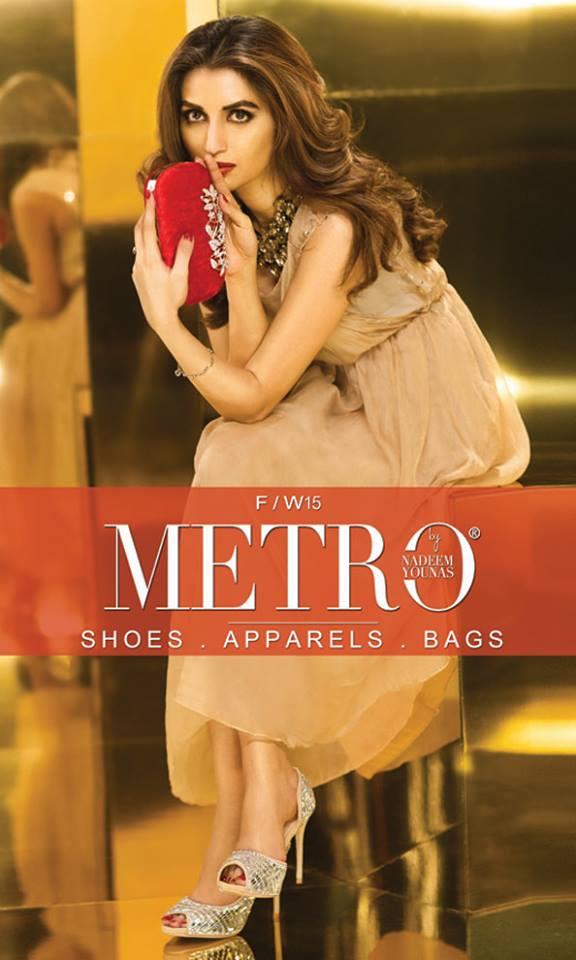 Iman Ali Metro Shoes